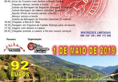 Subida do Douro