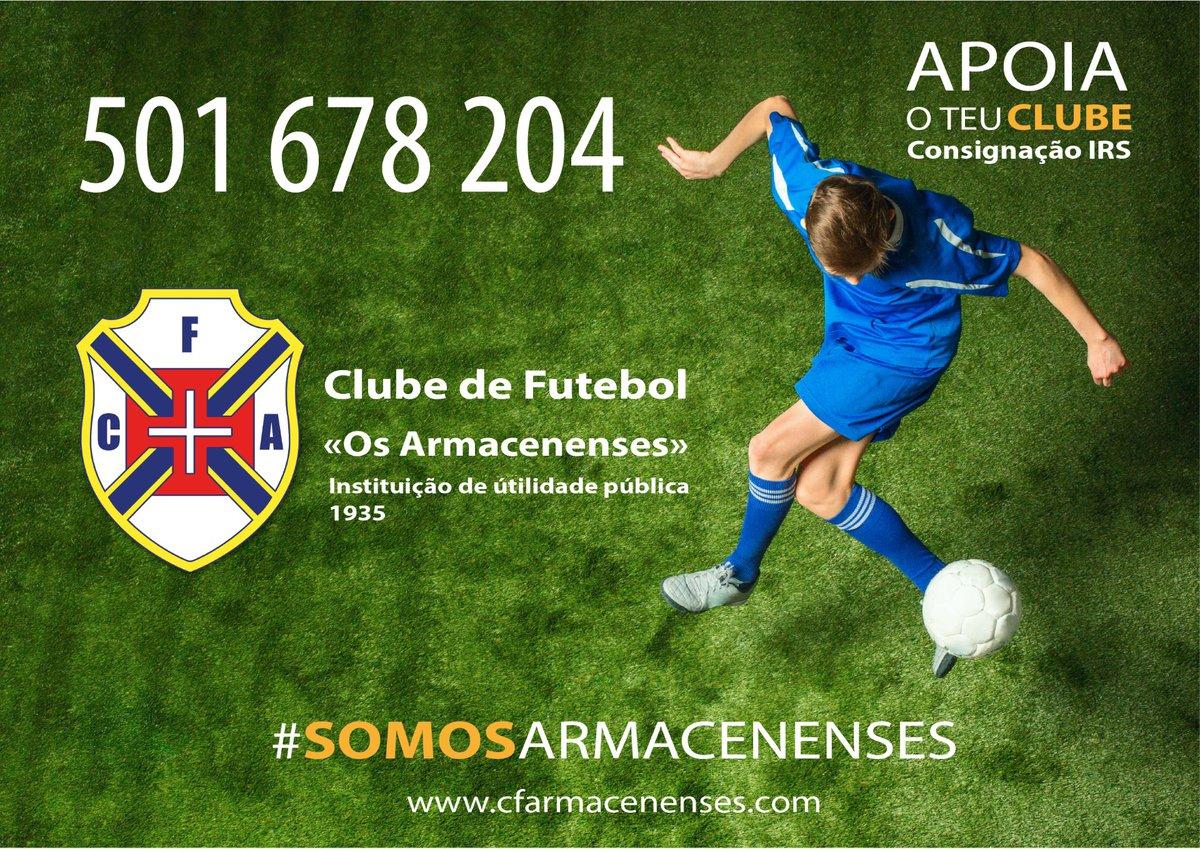 Apoia o teu Clube! #SOMOSARMACENSES