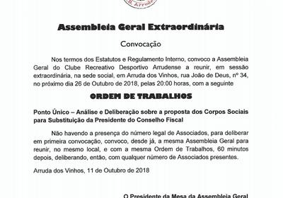 ASSEMBLEIA GERAL EXTRAORDINÁRIA - Convocação